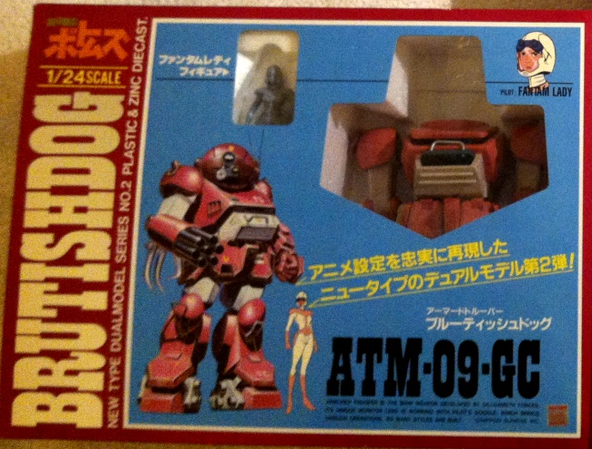 Fyana's Brutishdog ATM-09-GC front box cover 2 from anime tv show Armored Trooper Votoms  1983-1984 Soukou Kihei VOTOMS