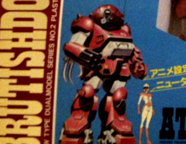 Fyana's Brutishdog ATM-09-GC from anime tv show Armored Trooper Votoms(装甲騎兵ボトムズ) 1983-1984 Soukou Kihei VOTOMS