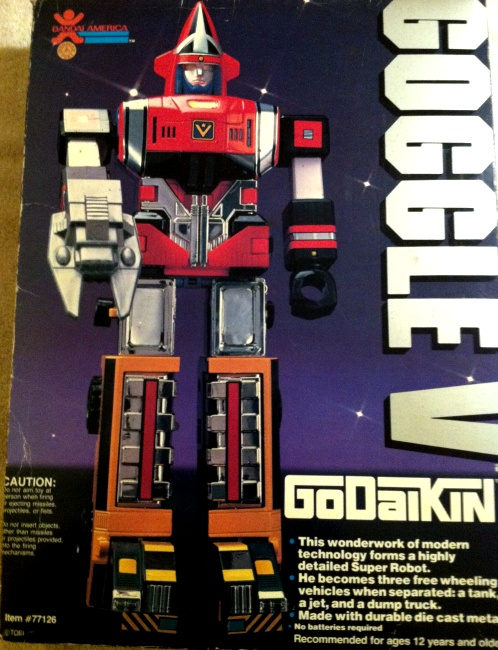 Goggle V GoDaiKin 1984 aka Goggle Five Cross In Box DX GB-70 Popy 1982 Japan from Dai Sentai Goggle V 1982-1983  front box cover other names 大戦隊ゴーグルファイブ Dai Sentai Gōguru Faibu, or Great Squadron Goggle Five