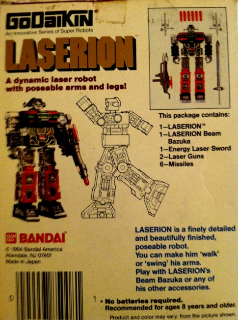 ST Laserion GoDaiKin 1985 by Bandai aka Laserion 1984 Popy GC-15 from the anime Video Warrior Laserion 1984-1985 back cover other names El Super Láser, Juegos de Guerra Electronicos, La Espada Laser, Lazerion, ビデオ戦士レザリオン