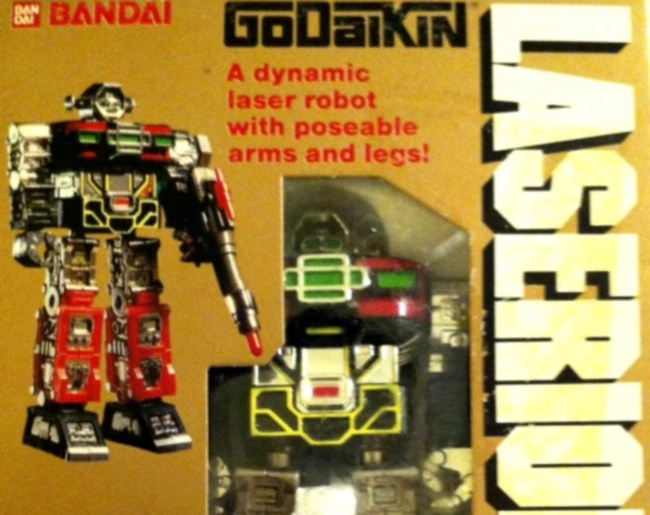 Laserion ST GoDaiKin 1984 by Bandai aka Popy GC-15 from the anime Video Senshi Lezarion 1984-1985 cover 2 other names El Super Láser, Juegos de Guerra Electronicos, La Espada Laser, Lazerion, ビデオ戦士レザリオン