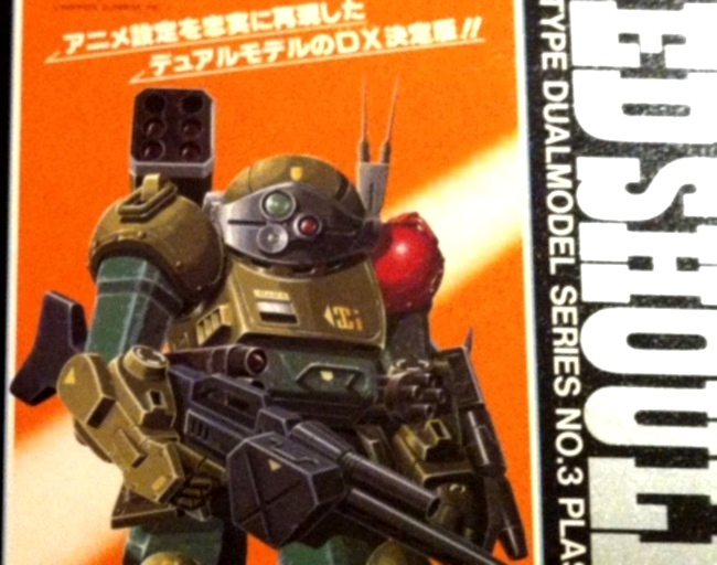 Red Shoulder Scopedog ATM-09-RSC 1/24 scale Takara 1983 from anime Armored Trooper VOTOMS 1983-1984 Soukou Kihei VOTOMS