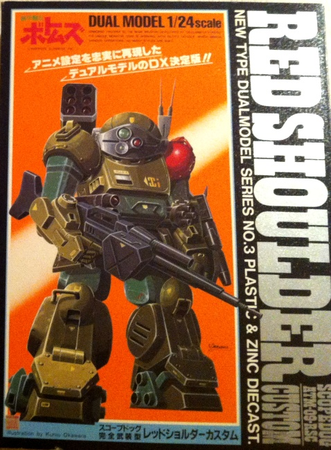 Red Shoulder Scopedog ATM-09-RSC 1/24 scale Takara 1983 from anime Armored Trooper VOTOMS(装甲騎兵ボトムズ) 1983-1984 front box cover Soukou Kihei VOTOMS