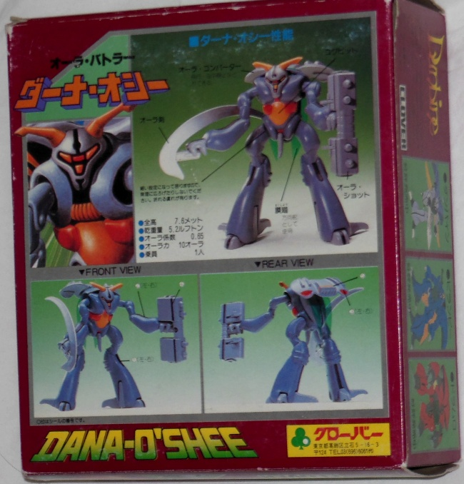 Aura Battler Dana-O'Shee Clover 1/58 scale back box cover 1983 from anime Aura Battler Dunbine 1983-1984 Seisenshi Dunbine(聖戦士ダンバイン)