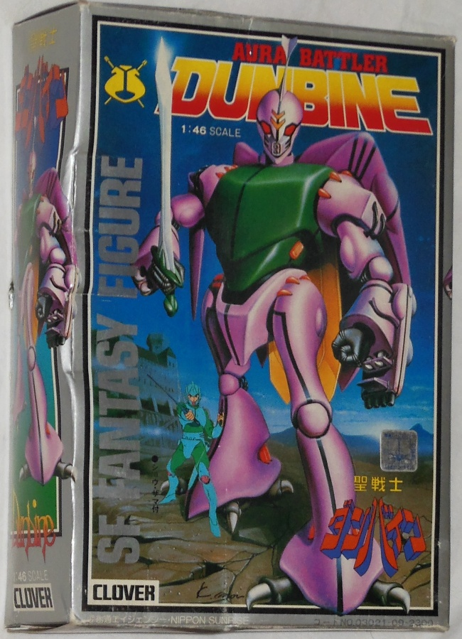 Dunbine by Clover 1/46 scale front box cover 1983 Japan from anime Aura Battler Dunbine 1983-1984 Seisenshi Dunbine(聖戦士ダンバイン)
