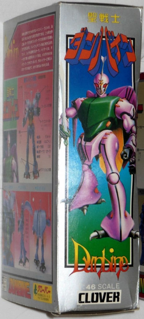 Dunbine by Clover 1/46 scale side box cover 1983 Japan from anime Aura Battler Dunbine 1983-1984 Seisenshi Dunbine(聖戦士ダンバイン)