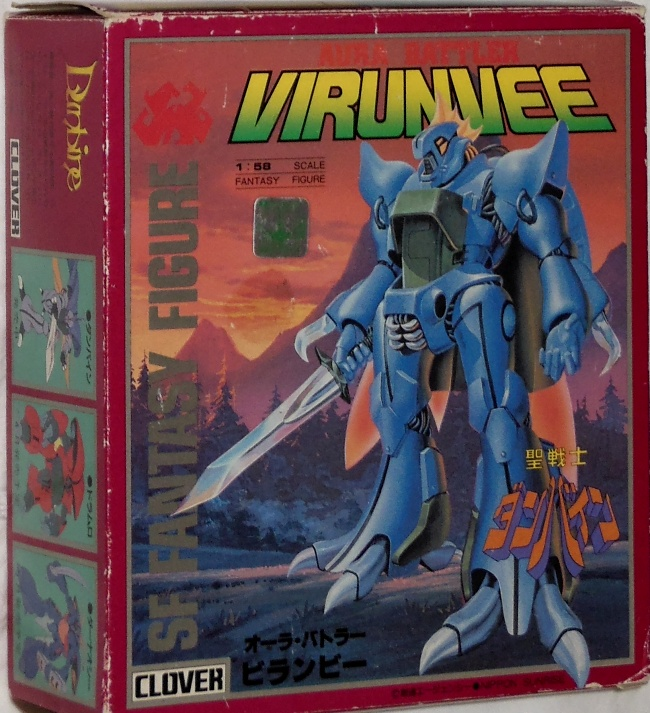 Aura Battler Virunvee Clover 1-58 front box cover from anime Holy Warrior Dunbine 1983-1984 Seisenshi Dunbine(聖戦士ダンバイン)