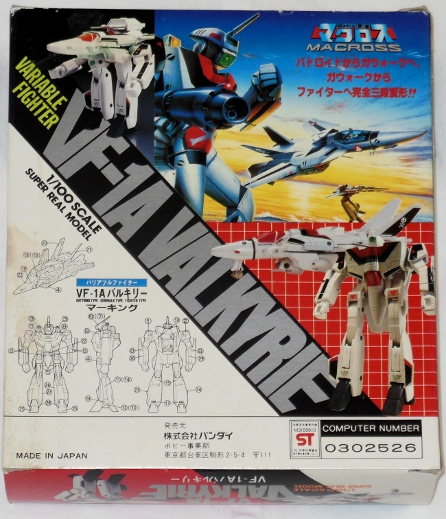 Bandai Variable Fighter VF-1A Valkyrie 1984 back box cover from the movie Macross: Do You Remember Love?(超時空要塞マクロス 愛・おぼえていますか) 1984