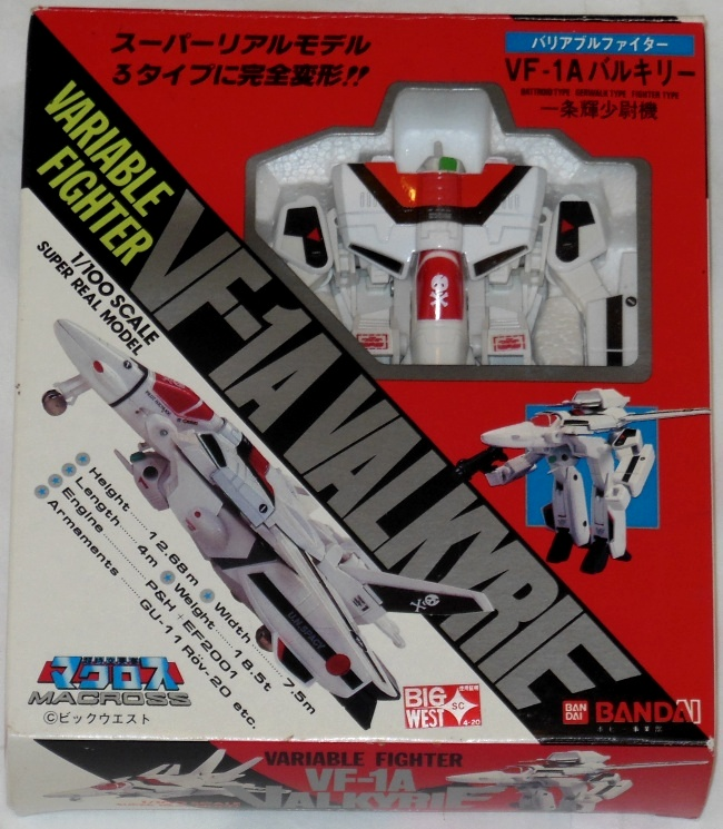 Bandai Variable Fighter VF-1A Valkyrie 1984 front cover from the movie Macross: Do You Remember Love?(超時空要塞マクロス 愛・おぼえていますか) 1984 DYRL
