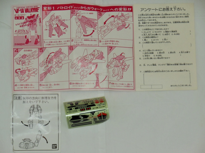 Bandai Variable Fighter VF-1A Valkyrie 1984 insert from the movie Macross: Do You Remember Love? 1984 DYRL