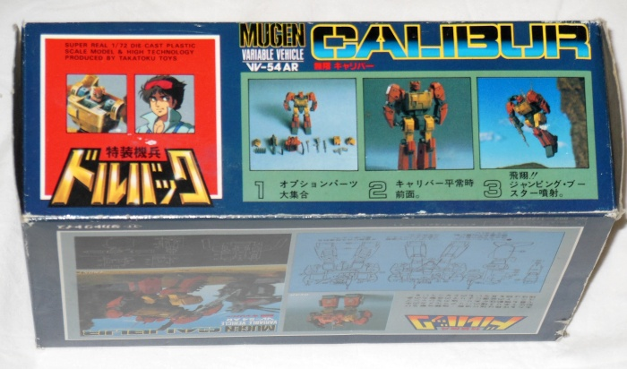 Dorvack Mugen Calibur VV 54AR 1-72 scale Takatoku Toys from anime Tokusou Kihei Dorvack or Special Armored Battalion Dorvack 1983-1984 side cover 3 other names Comando Dolbuck, Dolbuck: Defensores de la Tierra, 特装機兵ドルバック