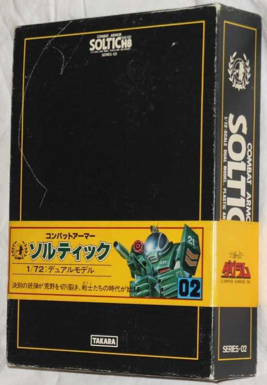 Soltic H8 Round Facer back box cover Series-02 1/72 scale Takara 1981 Japan from anime tv show Fang of the Sun Dougram 1981-1983  other namese Document Taiyou no Kiba Dougram, Choro Q Dougram,太陽の牙ダグラム