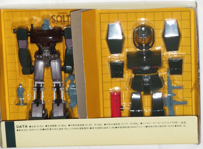 Soltic H8 RoundFacer cardboard insert Series-02 1/72 scale Takara 1981 Japan from anime tv show Fang of the Sun Dougram 1981-1983  other names Document Taiyou no Kiba Dougram, Choro Q Dougram,太陽の牙ダグラム