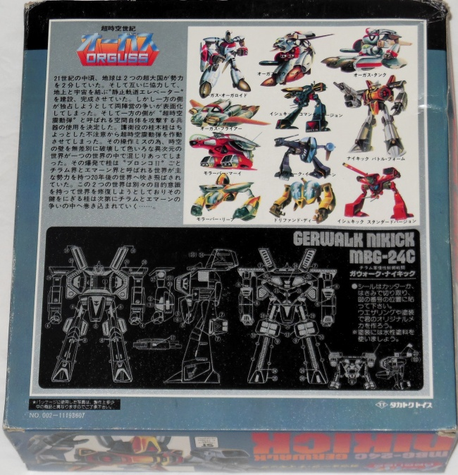 Gerwalk Nikick MBG-24C 1983 1/40 scale Takatoku Toys from Super Dimension Century Orguss back cover from anime (超時空世紀オーガス Chōjikū Seiki Orguss) from 1983-1984