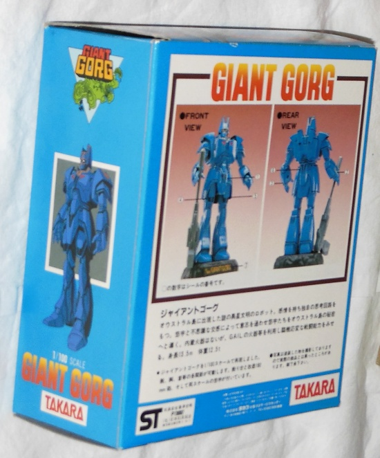 Giant Gorg ST 1/100 Scale Real Proportion Model Takara 1984 Japan from anime tv show Giant Gorg 1984 back box cover other names Kyoshin Gorg, 巨神ゴーグ