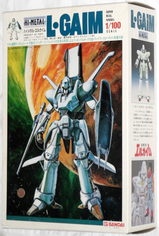 Hi-Metal L-Gaim front box cover 1/100 Scale Popy Bandai ST 1984 from anime Heavy Metal L Gaim(重戦機エルガイム) 1984-1985