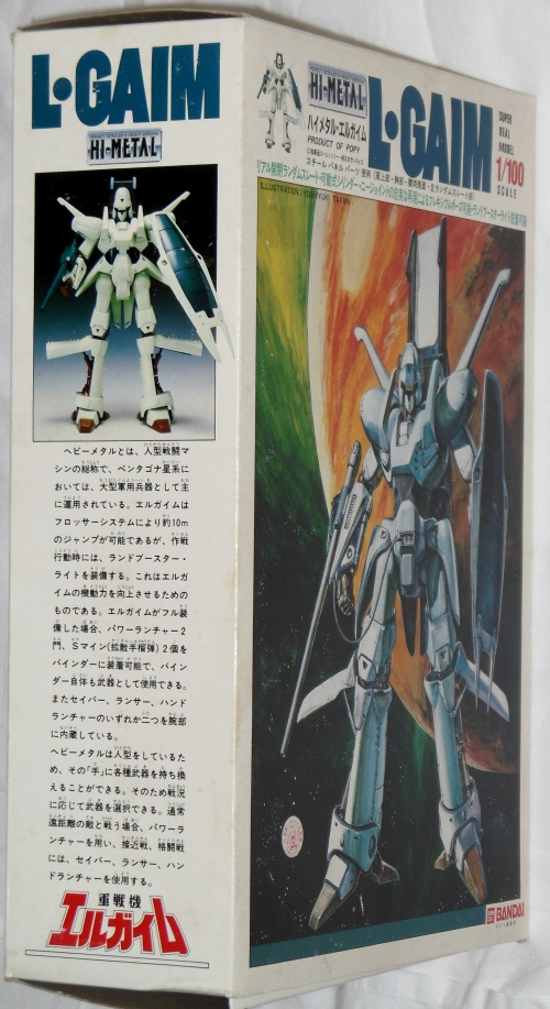 Hi-Metal L-Gaim side box cover 1/100 Scale Popy Bandai ST 1984 from anime Heavy Metal L Gaim(重戦機エルガイム) 1984-1985