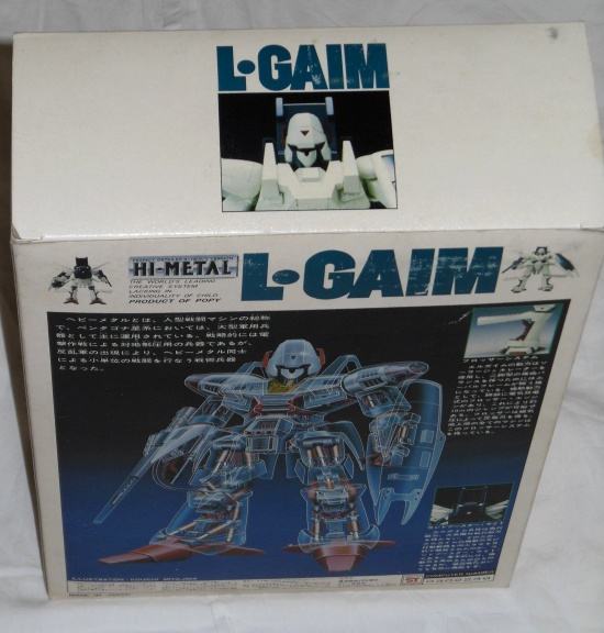 Hi-Metal L-Gaim top of box cover 1/100 Scale Popy Bandai ST 1984 from anime Heavy Metal L Gaim(重戦機エルガイム) 1984-1985