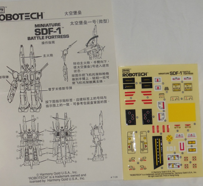 Robotech Miniature SDF-1 Battle Fortress by Harmony Gold ST instructions stickers from anime Super Dimension Fortress Macross 1982-1983