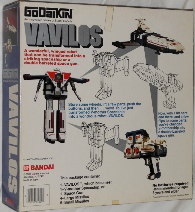 Vavilos GoDaiKin DX Bandai from Space Sheriff Shaider tokusatsu tv show from 1984-1985 back box cover -Uchuu Keiji Shaider- 宇宙刑事シャイダー Uchū Keiji Shaidā is the third part of the Metal Hero Series in the Space Sheriff Trilogy