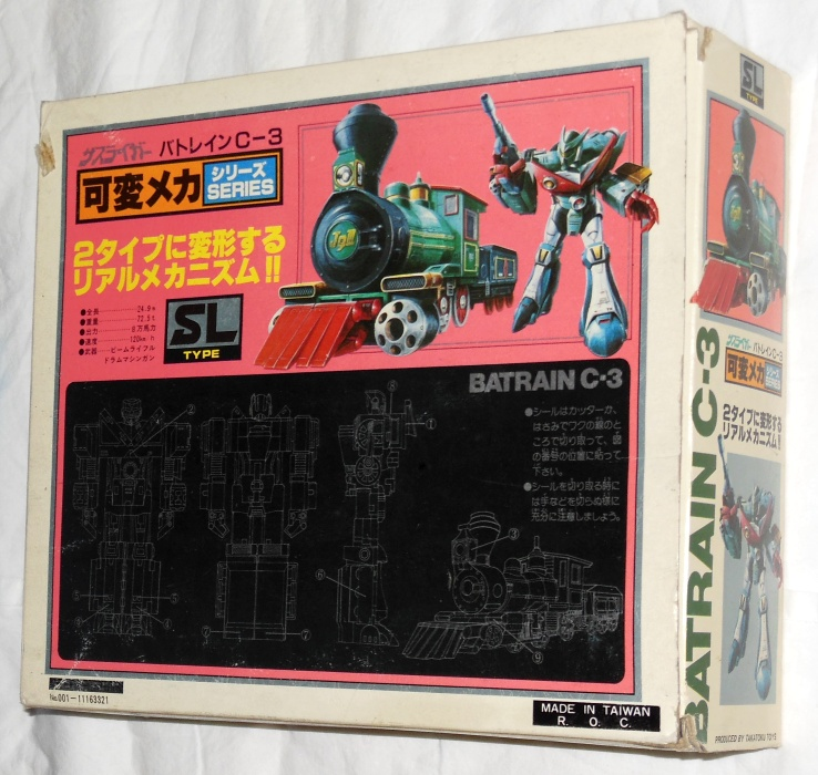 Batrain C-3 SL Type Takatoku aka Sasuraiger 1984 back cover from anime tv show Ginga Shippuu Sasuraiger 1983-1984 other names Ginga Shippū Sasuraiger, Wonder Six, 銀河疾風サスライガー