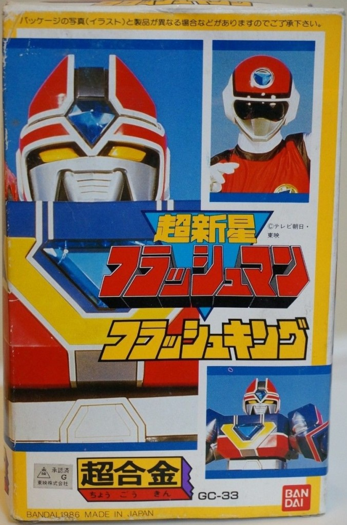 Change Robo(チェンジロボ Chenji Robo) GC-28 robot toy by Popy Bandai 1985 from Dengeki Sentai Changeman 1985-1986 9th series in the Super Sentai tv show (電撃戦隊チェンジマン Dengeki Sentai Chenjiman)