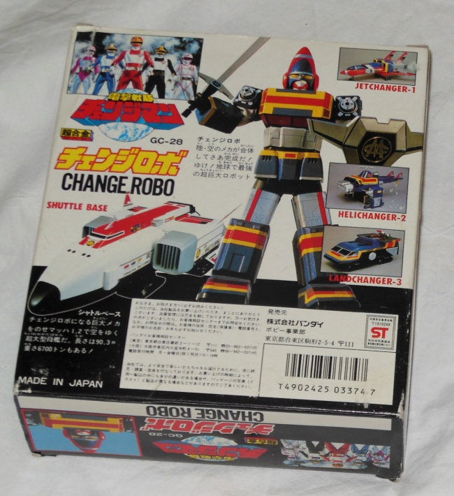 Change Robo GC-28 by Popy Bandai 1985 from Dengeki Sentai Changeman 1985-1986 back cover  (チェンジロボ Chenji Robo)