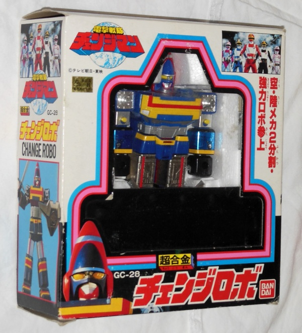 Change Robo(チェンジロボ Chenji Robo) GC-28 by Popy Bandai 1985 aka GoDaiKin Machineman ST 1985 from Dengeki Sentai Changeman(電撃戦隊チェンジマン) 1985-1986