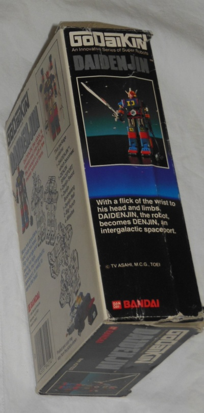 Daidenjin GoDaiKin Bandai 1984 aka GB-14 Daidenjin DX Popy Japan 1980 from the live action show Denshi Sentai Denziman 1980-1981 side box cover