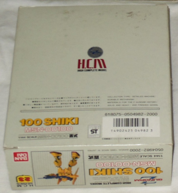 High Complete Model M100 Shiki MSN-00100 1/144 scale HCM 23 Z Gundam Japan 1985 box back