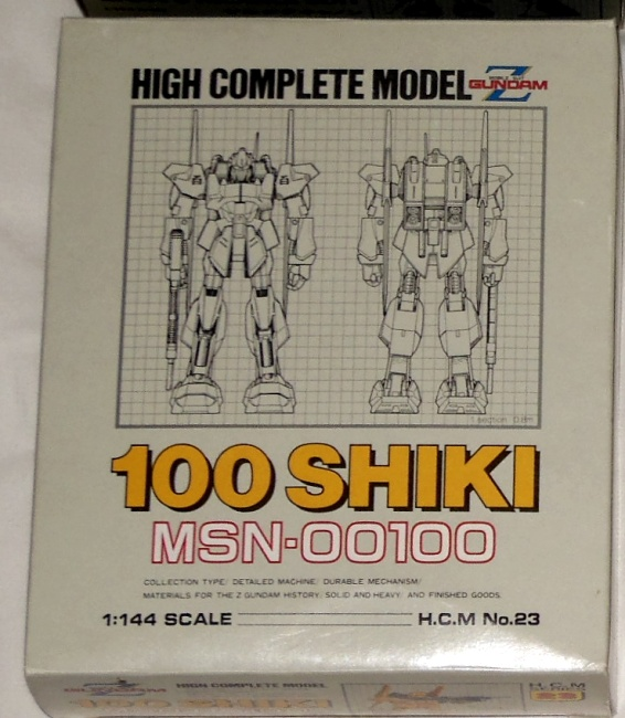 High Complete Model M100 Shiki MSN-00100 1/144 scale HCM 23 Z Gundam Japan 1985 box front