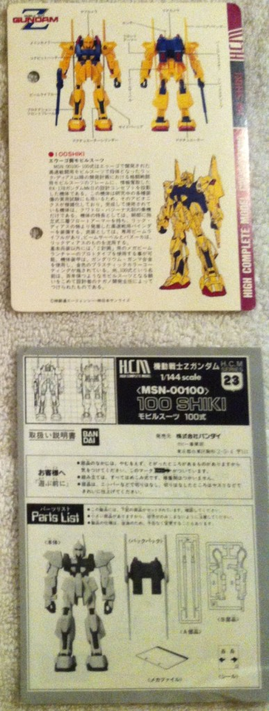 High Complete Model M100 Shiki MSN-00100 1/144 scale HCM 23 Z Gundam Japan 1985 instructions