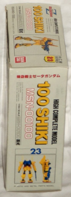 High Complete Model M100 Shiki MSN-00100 1/144 scale HCM 23 Z Gundam Japan 1985 side box 2
