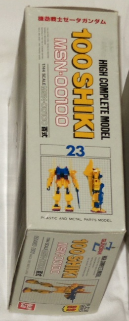 High Complete Model M100 Shiki MSN-00100 1/144 scale HCM 23 Z Gundam Japan 1985 side box
