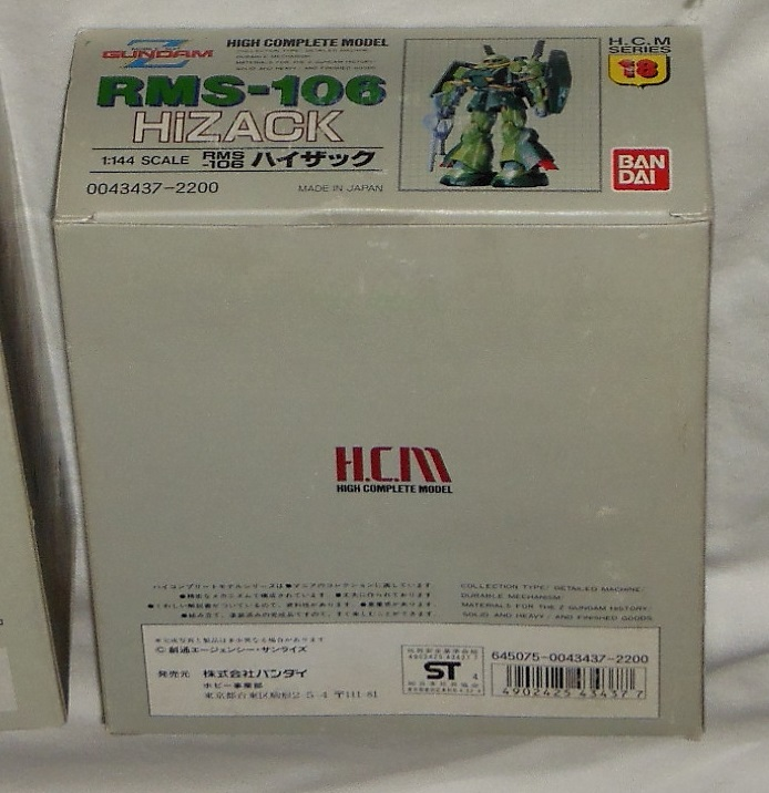 High Complete Model RMS-106 Hi Zack 1-144 Z Gundam HCM 18 Bandai Japan box back