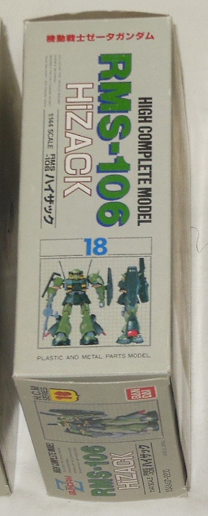 High Complete Model RMS-106 Hi Zack 1-144 Z Gundam HCM 18 Bandai Japan box side