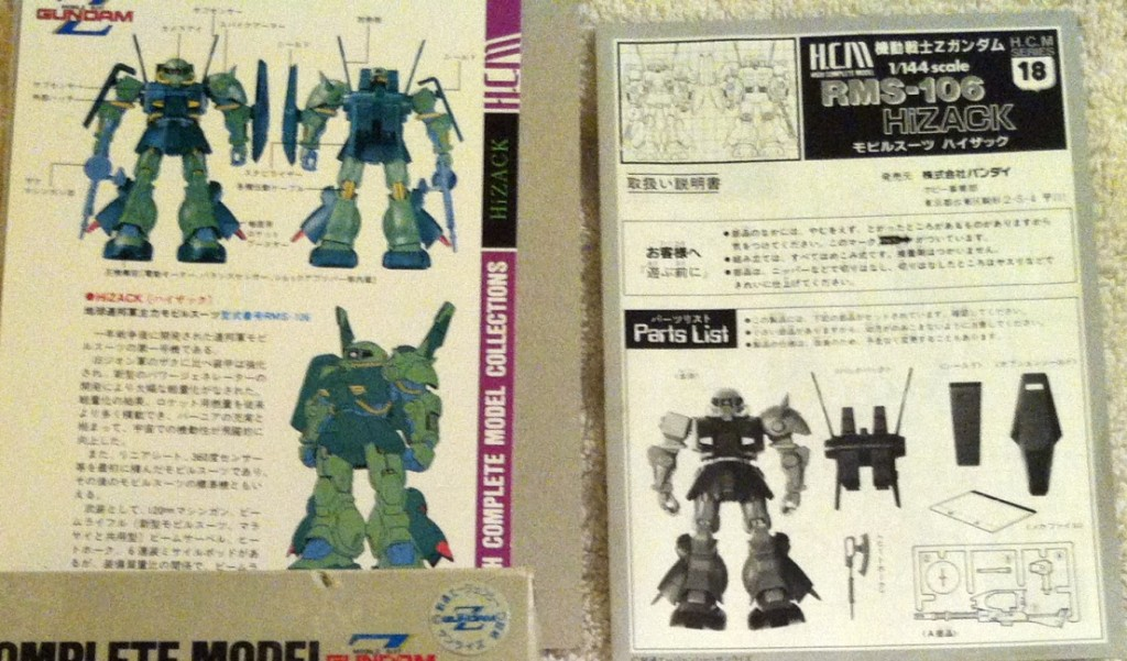 High Complete Model RMS-106 HiZack 1-144 Gundam HCM 18 instructions