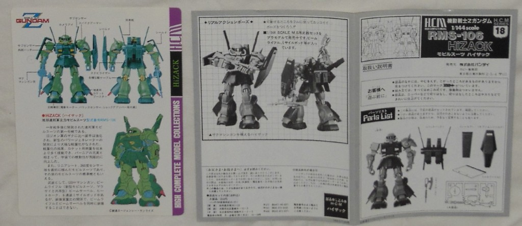High Complete Model RMS-106 HiZack 1/144 Gundam HCM 18 instruction sheets
