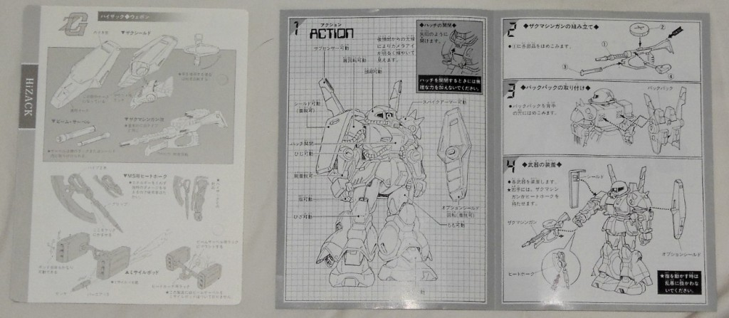 High Complete Model RMS-106 HiZack 1/144 Gundam HCM 18 instruction sheets back side