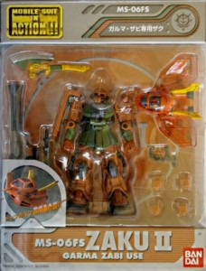 Gundam MSIA Garma Zabi Use Zaku II Custom MS-06FS from anime Kidou Senshi Gundam (機動戦士ガンダム) aka Mobile Suit Gundam, First Gundam, Il ritorno di Gundam, Los Guerreros Moviles Gundam, Mobile Soldier Gundam, Mobile Suit Gundam 0079, ファーストガンダム