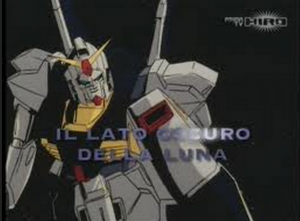 Gundam Mark II