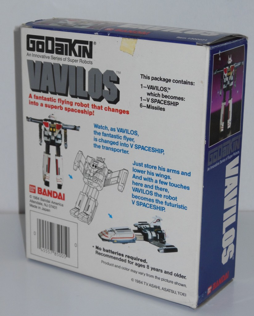 Vavilos Godaikin ST 1984 by Bandai GC-16 back and side of box