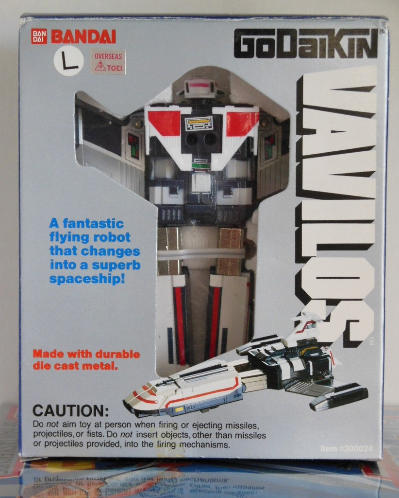 Vavilos Godaikin ST 1984 by Bandai GC-16 front of box