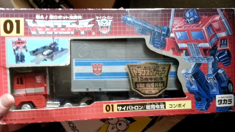 Convoy 01(コンボイ Konboi) Japanese G1 - 15th Anniversary Edition Takara - Optimus Prime(オプティマスプライム Oputimasu Puraimu)  2000