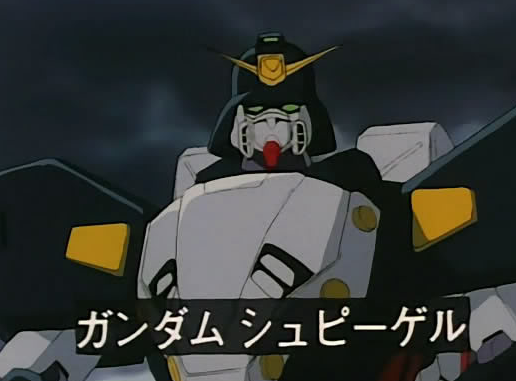 Shadow Gundam from anime G Gundam (Germany)  anime still