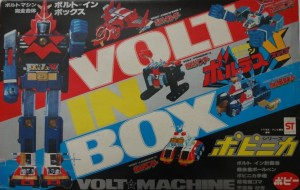 Voltes V DX Volt Machine Volt In Box 1977 Popy Crewzer Bomber Panzer Frigate Lander from anime Chō Denji Machine Voltes V(超電磁マシーン ボルテスV) 1977-1978 aka O Ataque Voltes 5, Super Electromagnetic Machine Voltes V, Super Electron Machine Voltes V, Ultra Electromagnetic Machine Voltes V, Voltes V Evolution, Voltus V,Vultus V