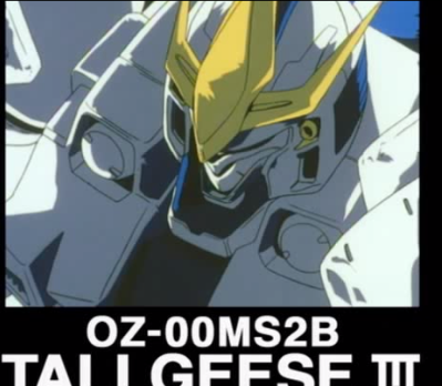 OZ-00MS2B Tallgeese III anime still from anime New Mobile Report Gundam Wing: Endless Waltz(新機動戦記ガンダムW: ENDLESS WALTZ, Shin Kidō Senki Gandamu Uingu: Endoresu Warutsu) in 1997