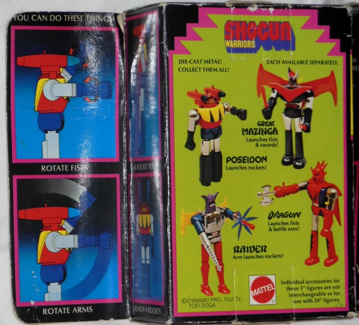 Shogun Warriors Poseidon 1979 Mattel Getta Robo Popy GC-12 1975 back box from the anime Getter Robo G from 1975-1976
