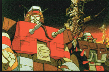 WreckGar from The Transformers: The Movie G1 Autobot C-81 Leader of the Junkion Junkbots motorcycle Foreign names Japanese- Wreck-Gar(レックガー Rekkugā), French- Ferraille(Scrap), Italian- Chopper