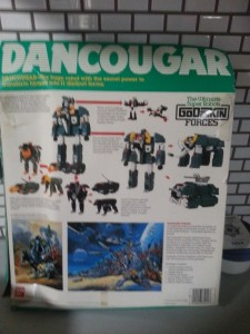 DX Dancougar Godaikin 1985 Bandai America from the anime Chōjū Kishin Dancougar(超獣機神ダンクーガ)
